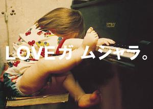 Freedom_koryou41