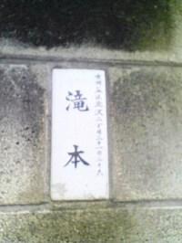 200710031326001