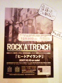 Rocka2_4