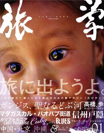 Hyoshi_obiari_2