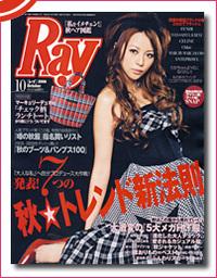Ray_p01