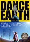De_cover_obi