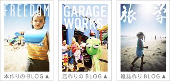 3blog