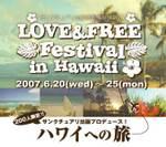 Hawaii_titleweb